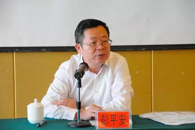怀化教育局局长拟调整为怀化师范高等专科学校校长