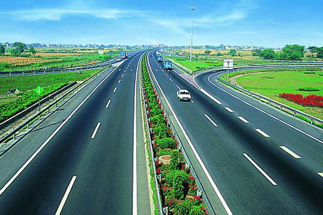 长沙中非经贸博览会期间高速出行方案