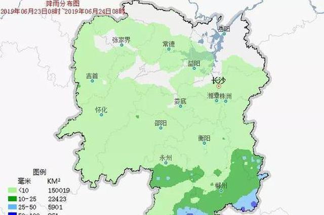 湖南水文局:预计本周无较大降雨过程 全省水情维持平稳