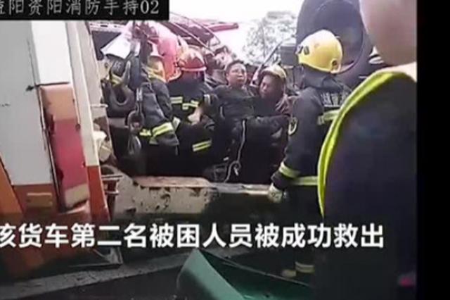长张高速两货车相撞侧翻 4人被卡