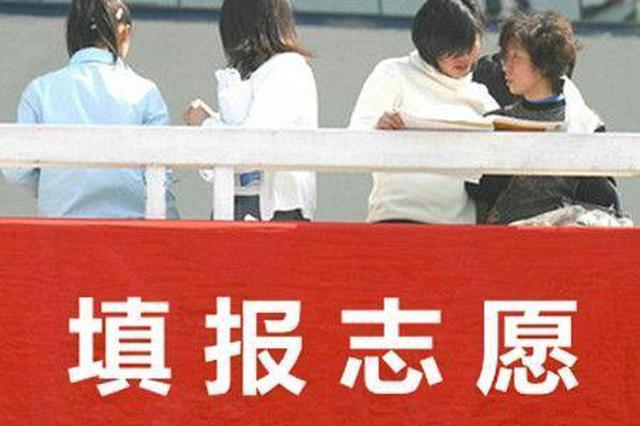 """湖南省教育考试院公布""""1分段""""统计表"""