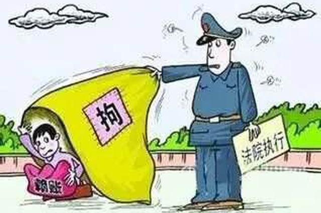"""岳阳一执行法官刷朋友圈得线索 蹲点法院抓到""""老赖"""""""