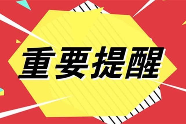 湖南2019高考查分通道已开启!考生们知道自己的分数了吗