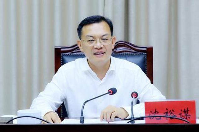 湖南省长沙经开区党工委书记、长沙县委书记沈裕谋:高位监管