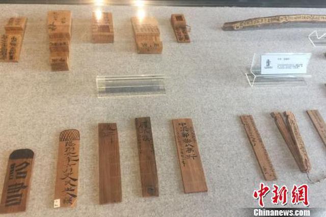 故宫研究院长沙简牍研究中心揭牌