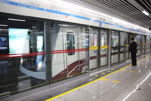 中非经贸博览会即将开幕 长沙地铁增加列车压缩行车间隔