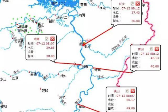 目前湘江干流4站仍超警 最迟明早退出警戒