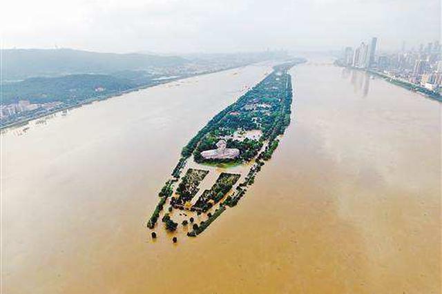 湘江流域目前5站点超过警戒水位 长沙站预计明早退出警戒水位