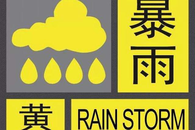 今晚至明晚 省气象台发布湘中及以南突发性地质灾害黄色预警
