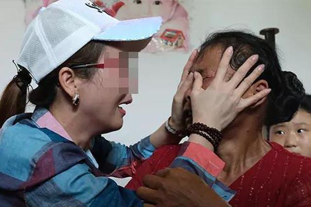 湖南3岁女童被外人带走吃喜宴失联 30年后家人等到真相