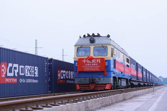 湖南又添一城开通欧洲直达国际铁路货运班列