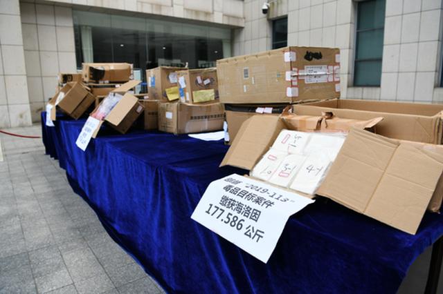 衡阳去年吸毒人员27096名 戒断三年未复吸24604人