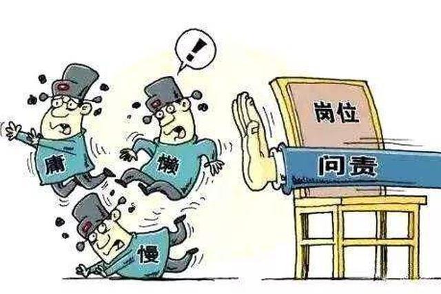 祁东县两名干部防汛救灾擅自脱岗被免职