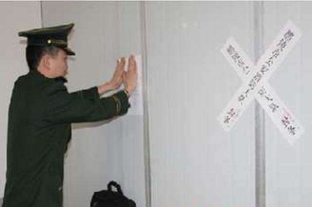 学校被封?郴州消防查封一存严重隐患九年制学校