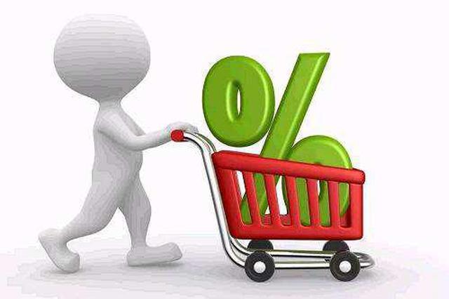 9820元!上半年湖南人均生活消费支出出炉