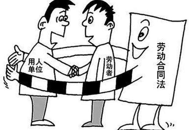 岳阳60岁保洁员上班途中出车祸死亡 公司辩称没有劳动关系