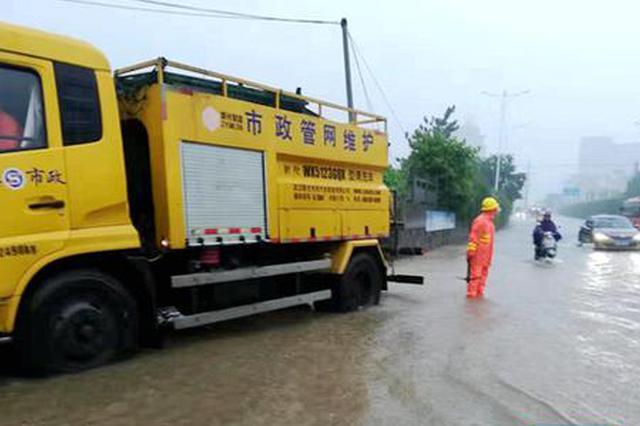 7月18日大暴雨再袭常德城 多路段积水注意防范