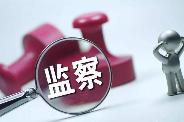 怀化:严明防汛抗灾纪律 监督检查发现问题148个
