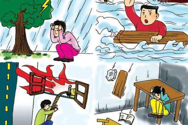 湖南省终止自然灾害救助Ⅲ级应急响应