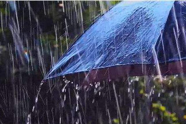 未来三天湖南多阵性降雨 21日起高温再登台