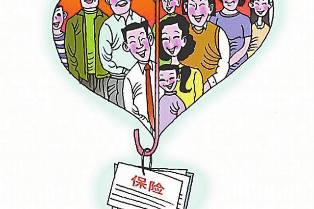 男子隐瞒病情买300份保险申请理赔遭拒 岳阳一法院判其败诉
