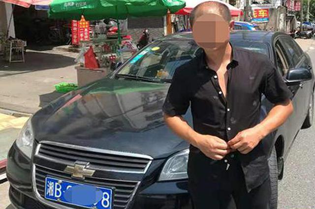 株洲男子无证驾驶报废车辆被民警查获