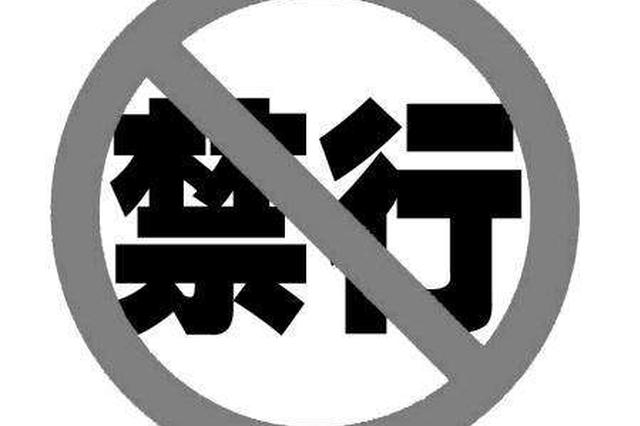 长沙岳麓西大道因施工部分路段禁行
