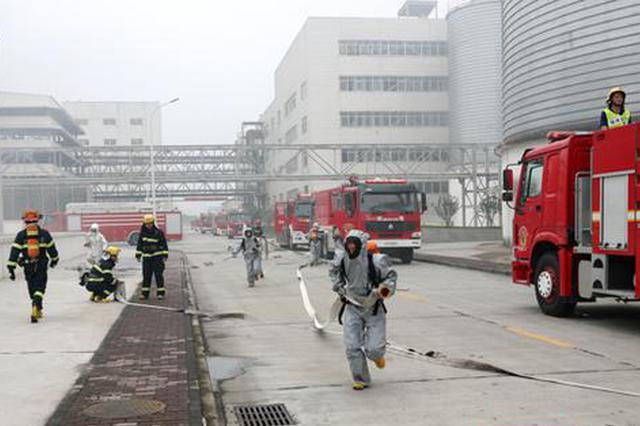 湖南首个危险化学品事故处置大队在岳阳成立