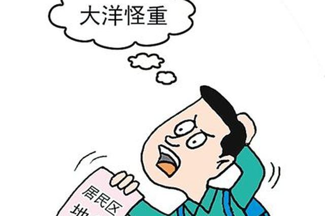湖南将清理整治不规范地名 确保变更期间各类证照正常使用