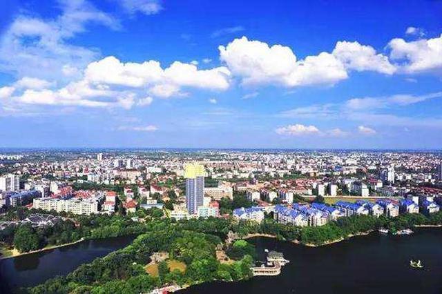 上半年常德市归集住房公积金近23亿元 同比增长13.19%