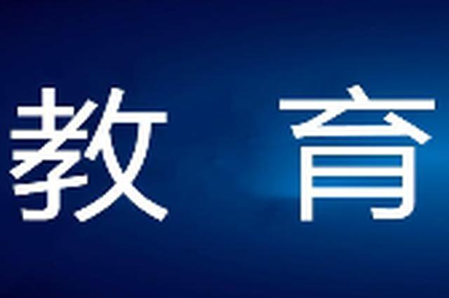 8 月 20 日长沙初一新生分班考试 请注意这些