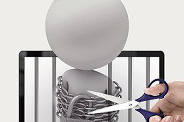 """""""励志""""男子争取减刑,服刑7年后发现是多年前越狱逃犯"""