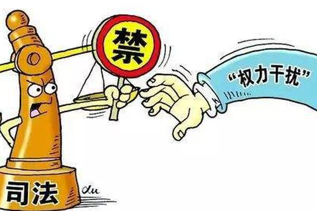 【湖南】游劝荣:深入推进司法规范化建设