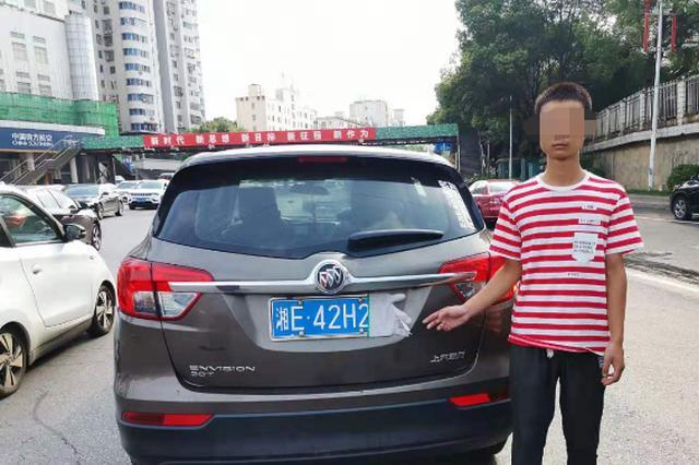"""长沙一实习男司机给车牌""""戴手套"""" 12 分被扣光"""