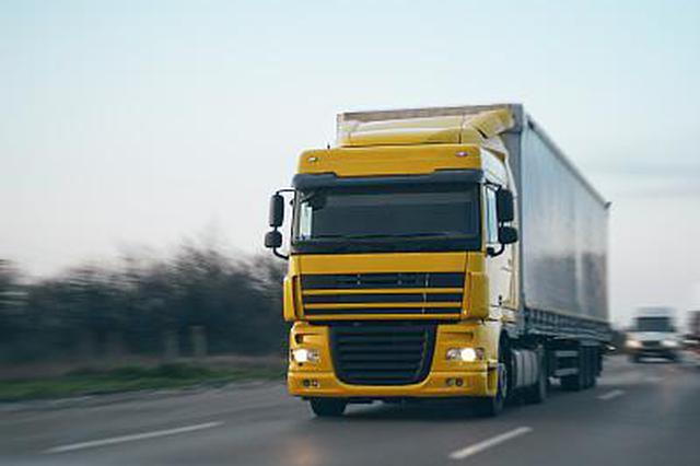 明年1月1日起货车收费有了新标准 不需要停车称重了