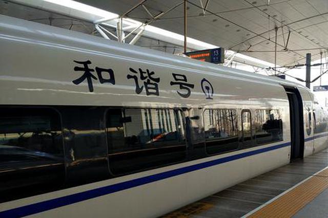 中秋小长假火车票今起开抢 部分航班比高铁便宜近一半