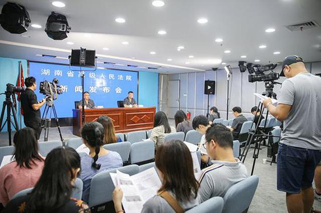 湖南省高院:去年行政机关负责人出庭应诉率提高至32.6%