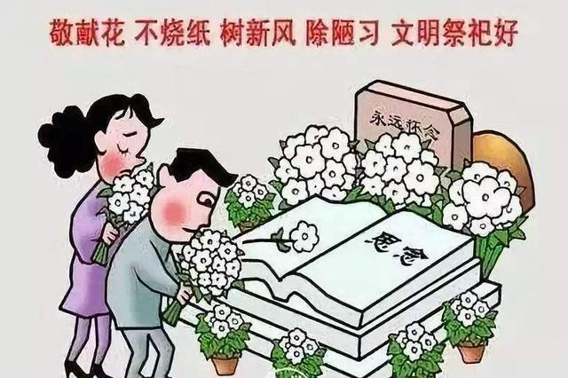 长沙市蓝天办通报两起中元节期间禁燃禁烧典型案例