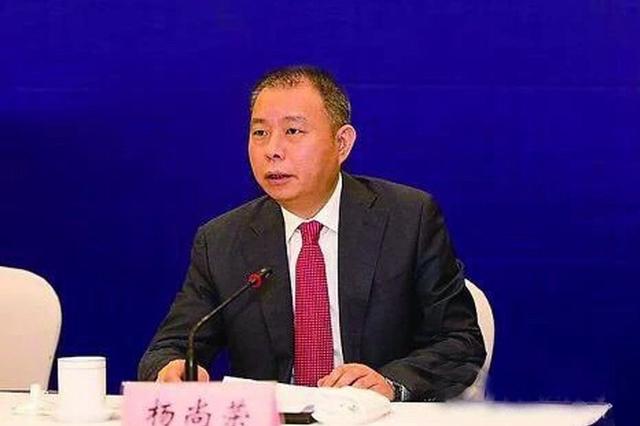 株洲市国投集团原董事长杨尚荣严重违纪违法被开除党籍和公职