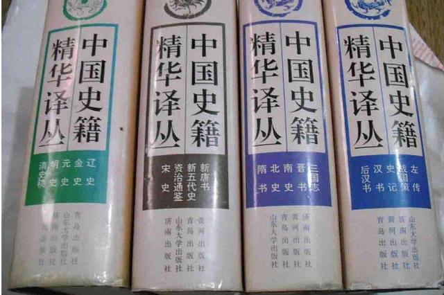 收藏中国史籍两万种 王承英将中华五千年藏在一隅间