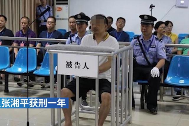 湖南郴州一教师替学生家长辩护败诉 曾发文质疑检方