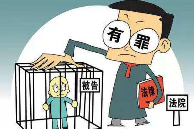 黑心钱赚不得 石门县 6 人因垄断白喜事被判刑