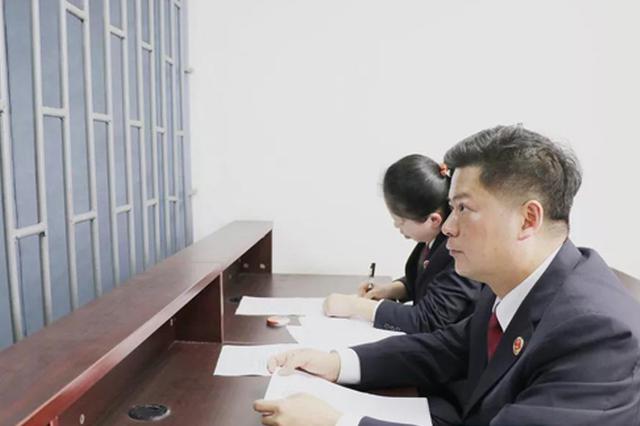 成功追缴国有土地出让金3000多万 永兴县检察长李福江荣立二等
