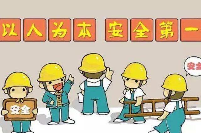 事故检讨书公示!湘潭首批事故责任单位作公开道歉