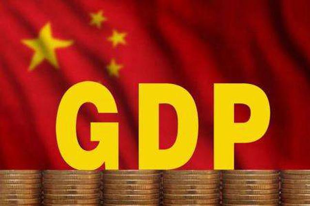 31省份上半年GDP正式出炉:广东首超5万亿 湖南列第八