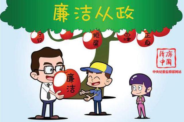 中纪委机关刊披露:周松柏有关问题线索两年前已暴露