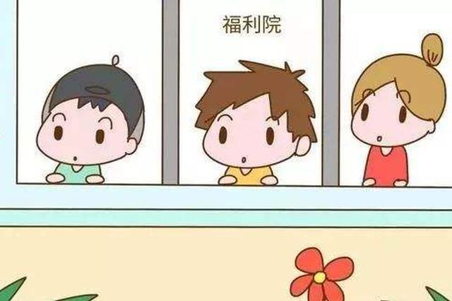 湖南湘潭福利院一员工假借帮忙领养孩子之名诈骗百余万元