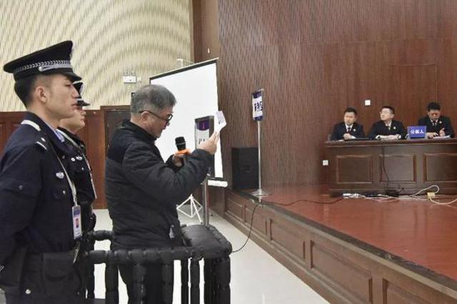 郴州市人防办原主任白广华:在职时替人办事 退休后收人钱财
