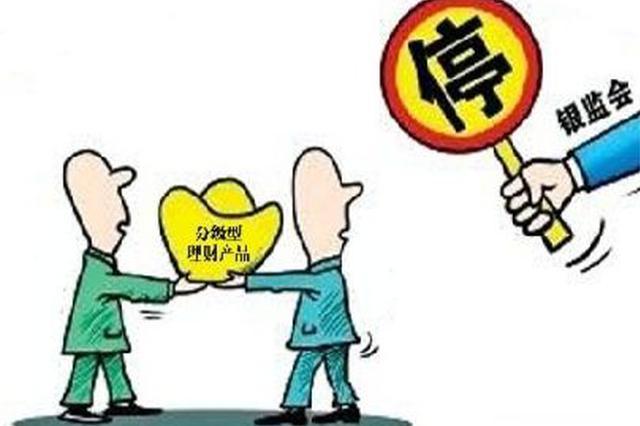 规范商业银行收费行为 湖南5家银行被抽查