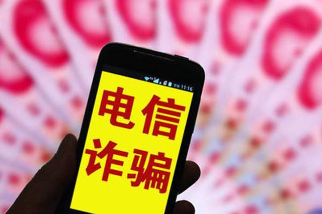 """长沙警方侦破""""卖茶女""""特大电信网络诈骗案 抓获138人"""